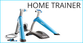 reglage home trainer